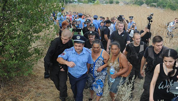Kinder Garden: Roma In Ukraine: Council Of Europe 'disappointed
